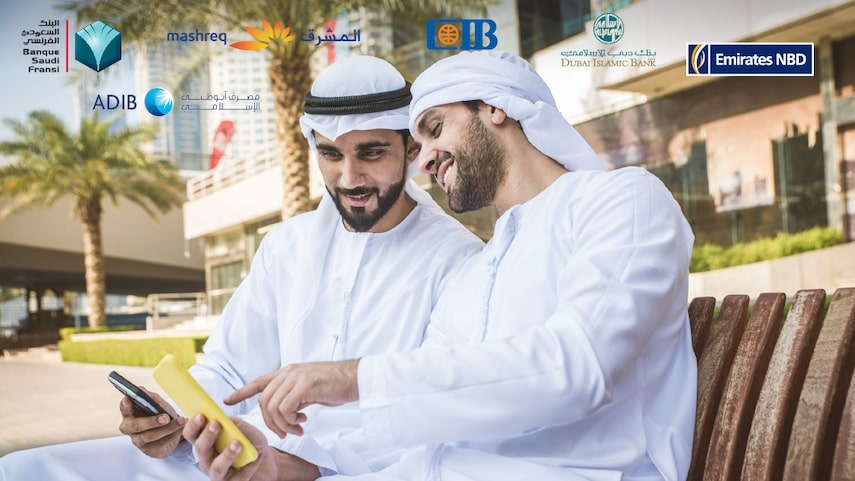 Banque Saudi Fransi, Commercial International Bank and Emirates NBD lead consumer rankings in the Middle East