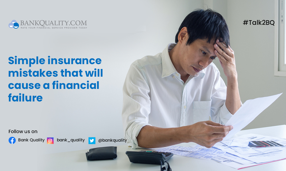 Few simple insurance mistakes you must avoid